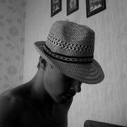 Дмитрий Волков 31 Москва