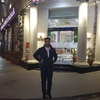 demir, 27, г.Тбилиси