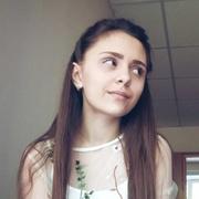 Алиса, 19, г.Бийск