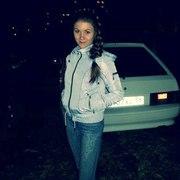 Aня 25 лет (Дева) Оренбург