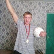 Знакомства в Марьиной Горке с пользователем Леонид 28 лет (Скорпион)