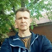 дитрий 43 Егорлыкская