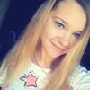 Анастасия, 20, г.Муром