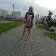 Алла 36 Москва