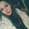Анастасия, 26, г.Тюмень