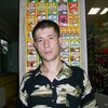 Sergey, 35, Oktyabrsk