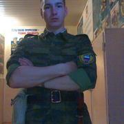 Николай 34 Мосальск