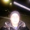 Дмитрий, 33, г.Айхал