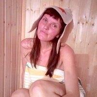 ирина, 35 лет, Лев, Кириши