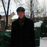 Иван, 33, г.Бельцы