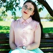 Екатерина, 21, г.Керчь