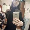 Екатерина, 16, г.Украинка