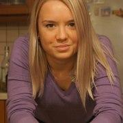 Мария, 30, г.Сосновый Бор