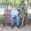 Эрик, 55, г.Алтыарык