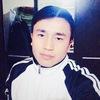 Eric, 26, г.Галляарал