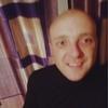Dmitry, 26, г.Новозыбков