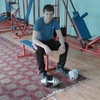 александр, 25, г.Димитров