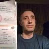 Пётр, 45, г.Ижевск