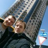 Алексей, 19, г.Томск