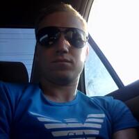 Евгений, 28 лет, Стрелец, Прокопьевск