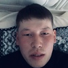 Otan, 21, Karaganda