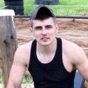 Иван, 33, г.Русская Поляна