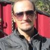 Sanyok, 33, Rovenky