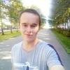 Сергей, 27, г.Нефтекамск