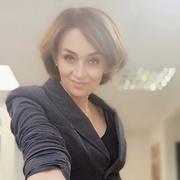 Наталья 30 Екатеринбург