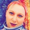 Елена, 30, г.Сергиевск
