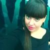 Оксана, 29, г.Омск