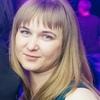 Юлия, 31, г.Магнитогорск