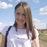 Марина, 22, г.Пермь
