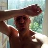 Сергей, 44, г.Украинка
