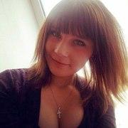 Анастасия, 23, г.Вологда