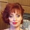 Yuliya, 41, Troitsk