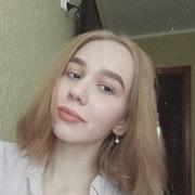 Ульяна, 18, г.Владимир