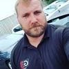 David scott, 45, г.Лас-Вегас