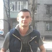 Олег Крамор 30 Кременчуг