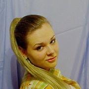 Oksana, 27, г.Елец