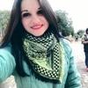 Светлана, 19, г.Калуга