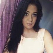 Александра Камилла, 23, г.Тарту