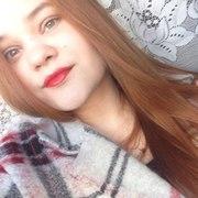 Каролина, 25, г.Кодинск