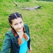 Александра, 25, г.Нижний Новгород