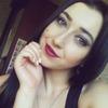Kristina, 25, г.Allendale