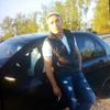 Валера, 38, г.Озеры