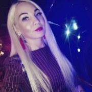 Кристина, 27, г.Октябрьский (Башкирия)