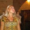 Светлана, 30, г.Дубай