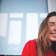 Настя, 16, г.Дрогобыч