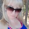 Алина, 42, г.Зима